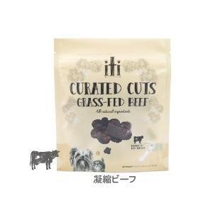 犬 おやつ 牛肉 サプリメント iti(イティ) トリーツ 凝縮カットビーフ 腸内ケア 100g 送料無料|petspa