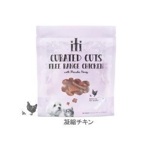 犬 おやつ 鶏肉 サプリメント iti(イティ) トリーツ 凝縮カットチキン 口腔ケア 100g 送料無料|petspa