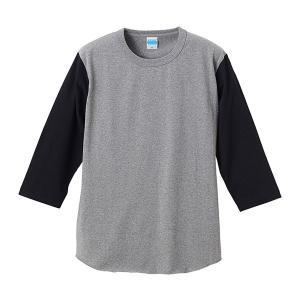Tシャツ メンズ レディース 7分袖 七分袖 無地 uネック 綿 大きい 厚手 シャツ tシャツ スポーツ ブランド ベースボール クルーネック 男 女 s m l 2l 黒 灰色|petstore