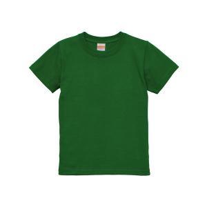 Tシャツ キッズ ボーイズ ガールズ 半袖 無地 uネック 厚手 綿 綿100 シャツ tシャツ スポーツ 子供 服 クルーネック 男 女 90 100 110 120 130 140 150 160 緑|petstore