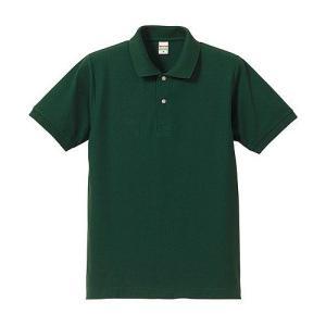 ポロシャツ メンズ レディース 半袖 シャツ ブランド ドライ 無地 大きい 小さい UVカット スポーツ 鹿の子 男 女 消臭 速乾 xs s m l 2l 3l 4l 5l 人気 緑 色|petstore