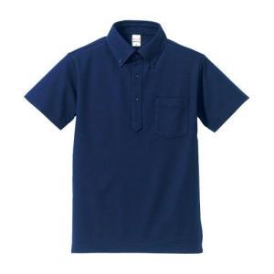 ポロシャツ メンズ レディース 半袖 シャツ ブランド ドライ 無地 大きい 小さ UVカット スポーツ 鹿の子 男 女 消臭 速乾 xs s m l 2l 3l 4l 5l ポケット 紺 青|petstore
