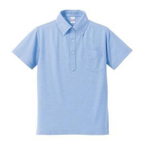 ポロシャツ メンズ レディース 半袖 シャツ ブランド ドライ 無地 大きい 小さい UVカット スポーツ 鹿の子 男 女 消臭 速乾 xs s m l 2l 3l 4l 5l ポケット 青|petstore