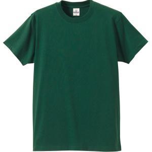 Tシャツ メンズ レディース 半袖 無地 丸首 大きい 綿 綿100 シャツ tシャツ スポーツ クルーネック ブランド トップス 男 女 丈夫 人気 xs s m l 2l 3l 緑 色|petstore