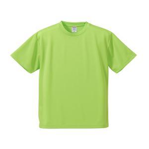 Tシャツ メンズ レディース 半袖 無地 黄緑 グリーン s m l xl 2l xxl 3l xxxl 4l xxxxl 5l 大きいサイズ 丈夫 シャツ ユニセックス ポリエステル 吸水速乾 吸汗|petstore