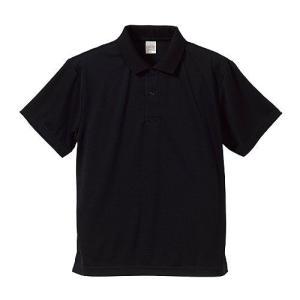 ポロシャツ メンズ レディース 半袖 シャツ ブランド ドライ 無地 大きい サイズ UVカット スポーツ 人気 トップス 男 女 速乾 xs s m l 2l 3l 4l 5l 黒 色 丈夫|petstore