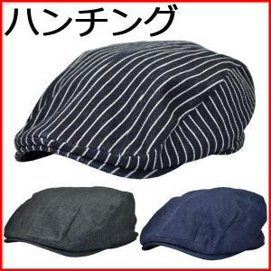 ハンチング メンズ ハンチング帽子 ハンチング帽 レディース 帽子 ゴルフ おしゃれ 父の日 シンプル ギフト プレゼント キャップ 母の日 敬老の日 綿 コットン petstore