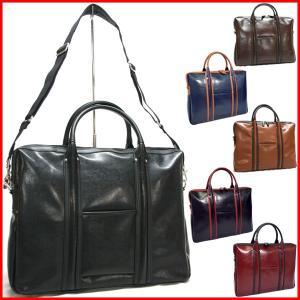 ビジネスバッグ メンズ レディース b4 ショルダー 2way 自立 通勤 出張 大容量 多機能 トート 男 ブリーフケース 女 おしゃれ メンズバッグ レディースバッグ 鞄|petstore