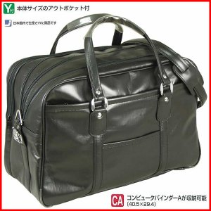 ボストンバッグ ビジネスバッグ メンズ 男 黒 A3対応 日本製 10018(クロ)|petstore