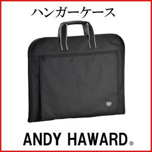 ガーメントバッグ スーツケース ハンガー1本付 メンズ レディース 男 女 13066(クロ)|petstore