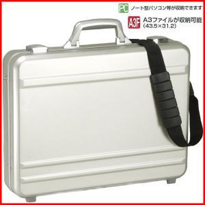 アタッシュケース アルミ ビジネスバッグ メンズ 男 A3F対応 21198(シルバー)|petstore