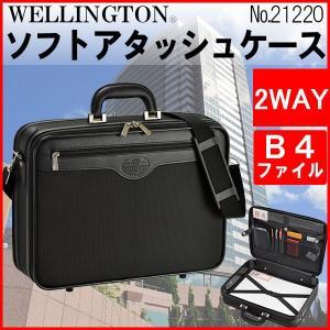 アタッシュケース ビジネスバッグ メンズ 男 B4F対応 21220(クロ)|petstore