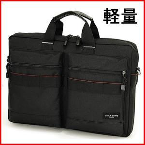 ビジネスバッグ メンズ レディース 男 女 B4対応 22-5287(ブラック)|petstore