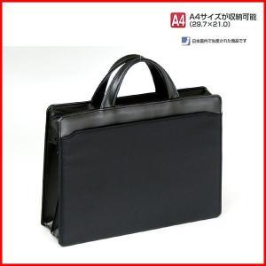 ビジネスバッグ ブリーフケース メンズ レディース 男 女 A4対応 日本製 22145(クロ)|petstore