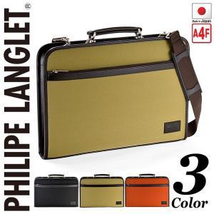 ビジネスバッグ ダレスバッグ A4F 42cm 2WAY 日本製 豊岡製鞄 薄型 薄マチ フィリップラングレー メンズ レディース 22285|petstore