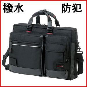 ビジネスバッグ メンズ レディース 男 女 A4対応 撥水 防犯機能付 23-5514 (ブラック)|petstore