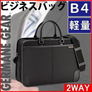 ビジネスバッグ ブリーフケース メンズ 男 B4対応 26575(クロ)|petstore