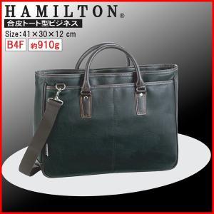 ビジネスバッグ ブリーフケース メンズ 男 B4F対応 HAMILTON 26577(クロ)|petstore
