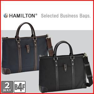 ビジネスバッグ メンズ レディース 2way b4 通勤 出張 カジュアル HAMILTON ハミルトン 大容量 おしゃれ 軽量 ブリーフケース ショルダー 自立 黒 a4 ネイビー|petstore