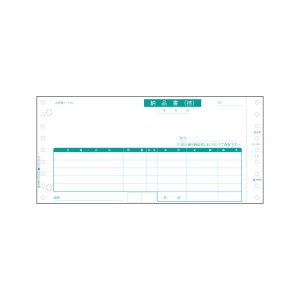 【商品名】 ヒサゴ コンピュータ用帳票 ドットプリンタ用 SB480 1000セット