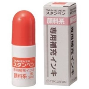 業務用300セット サンビー 日本製 スタンペン用補充インキ 新商品!新型 TSK-55430