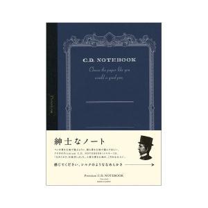 (業務用セット) アピカ プレミアムCDノート(糸かがり綴じノート) B5判 A.Silky 865...