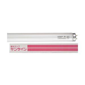 【商品名】 (まとめ) 日立 直管蛍光ランプ サンライン グロースタータ形 40W形 白色 FL40...