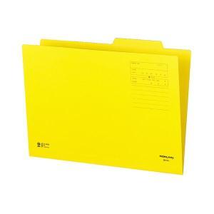 【商品名】 (まとめ) コクヨ 個別フォルダー(カラー) B4 黄 B4-IFY 1セット(10冊)...