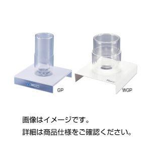<title>ガラスジュワー瓶 最安値挑戦 WGP</title>