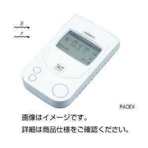<title>放射線測定器 RADEX 人気上昇中</title>