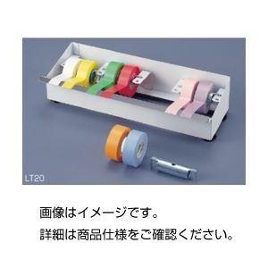 <title>まとめ ラベリングテープ LT20〔×3セット〕 (人気激安)</title>