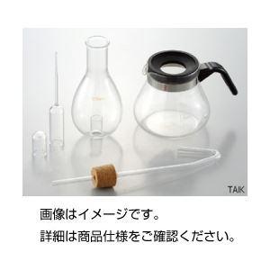 海外並行輸入正規品 水蒸気蒸留実験器 TAIK 卓出