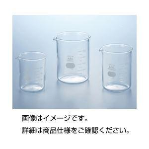 通常便なら送料無料 まとめ 硼珪酸ガラス製ビーカー 10ml〔×10セット〕 IWAKI 特価品コーナー☆