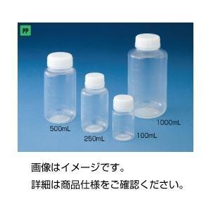 <title>まとめ JPボトル 透明 アウトレットセール 特集 JP-1000〔×20セット〕</title>