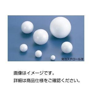 <title>まとめ 発泡スチロール球 2020春夏新作 60mm 10個組 〔×5セット〕</title>