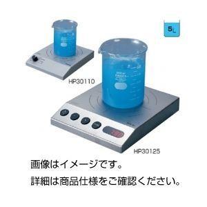 <title>電磁スターラー HP30110 エコノミー 新登場</title>