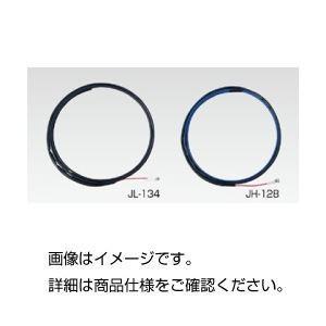 <title>まとめ トレースヒーター JL-134-1M〔×5セット〕 新作 人気</title>