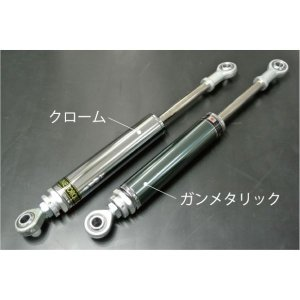<title>BRZ 爆売り ZC6 エンジントルクダンパー BCS付 標準カラー:クローム シルクロード 1D1-N08</title>