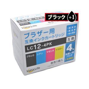 <title>まとめ ワールドビジネスサプライ 〔Luna Life〕 チープ ブラザー用 互換インクカートリッジ LC12-4PK ブラック1本おまけ付き 5本パック LN BR12 4P BK+1〔×3セット〕</title>