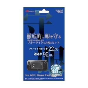 まとめ アンサー Wii ブランド激安セール会場 U 再入荷 予約販売 GamePad用 自己吸着フィルム ANS-WU003〔×3セット〕 ブルーライトカット
