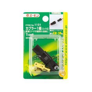 <title>まとめ カプラー1極 ロック式 1121 休み 〔×30セット〕</title>