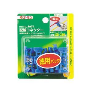 <title>即納送料無料! まとめ 配線コネクター E674 〔×10セット〕</title>
