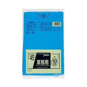 業務用45L 10枚入03LLD青 P41 〔 合計300袋セット〕 評価 永遠の定番モデル 60袋×5ケース 38-288