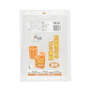 ゴミ箱用L30L 20枚入02LLD+メタロセン透明 送料無料 一部地域を除く PR33 大規模セール 38-341 50袋×5ケース 250袋セット