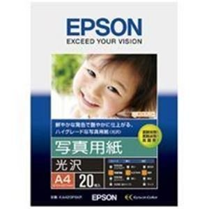 業務用30セット エプソン セール価格 待望 EPSON 写真用紙 20枚 光沢 A4 KA420PSKR