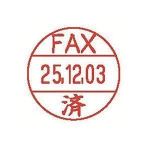 業務用100セット いよいよ人気ブランド シヤチハタ データーネームEX15号 FAX済 受注生産品 XGL-15M-J25