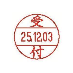 <title>ファクトリーアウトレット 業務用100セット シヤチハタ データーネームEX15号 XGL-15M-J11 受付</title>