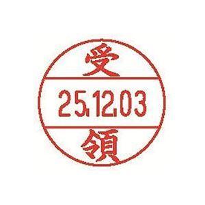 新品■送料無料■ 業務用100セット シヤチハタ データーネームEX12号 代引き不可 XGL-12M-J42 受領