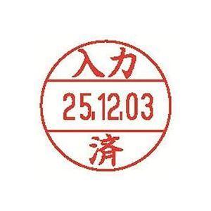 <title>業務用100セット シヤチハタ メーカー直売 データーネームEX12号 XGL-12M-J27 入力済</title>