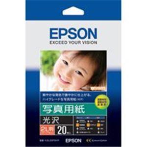 業務用60セット 全品送料無料 エプソン EPSON 写真用紙 2L判 AL完売しました。 20枚 K2L20PSKR 光沢